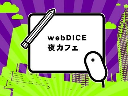 f:id:amiyoshida:20090518180918j:image:right
