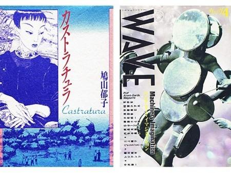 f:id:amiyoshida:20090725113458j:image:right