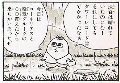 f:id:amiyoshida:20090802142816j:image:right