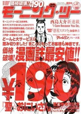 f:id:amiyoshida:20091023032613j:image:right