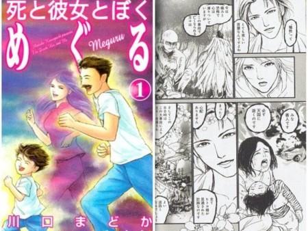f:id:amiyoshida:20091103043409j:image:right