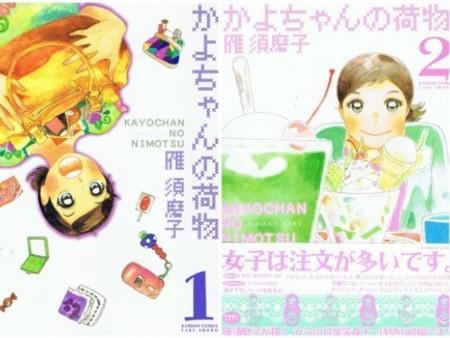 f:id:amiyoshida:20091108175935j:image:right