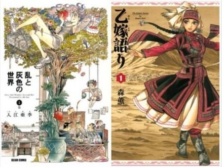 f:id:amiyoshida:20091123155314j:image:right