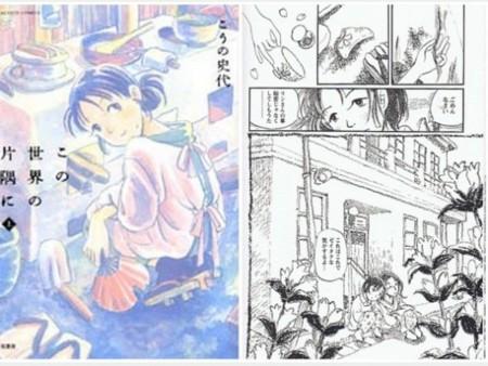f:id:amiyoshida:20091201180054j:image:right