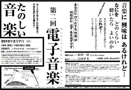 f:id:amiyoshida:20091226011908j:image:right