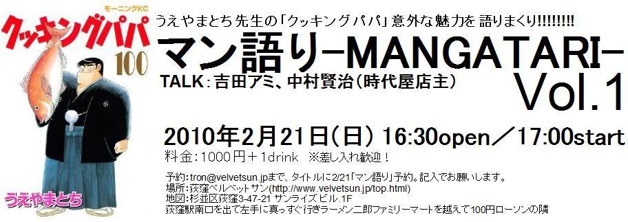 f:id:amiyoshida:20100209032555j:image