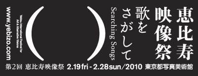 f:id:amiyoshida:20100212065844j:image