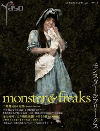f:id:amiyoshida:20100212211903j:image:right