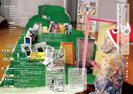 f:id:amiyoshida:20100331071543j:image:right