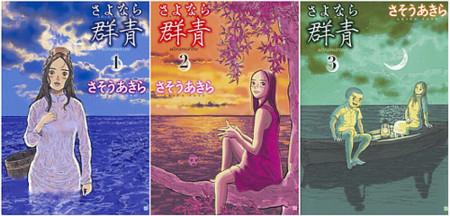 f:id:amiyoshida:20100416201806j:image:right