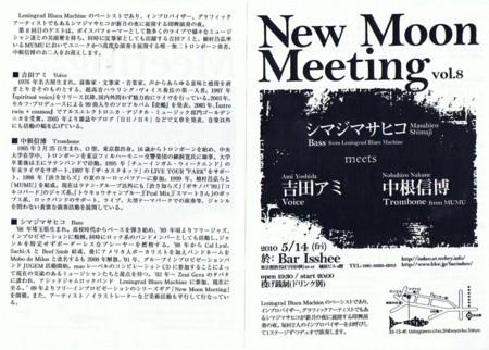 f:id:amiyoshida:20100504221434j:image