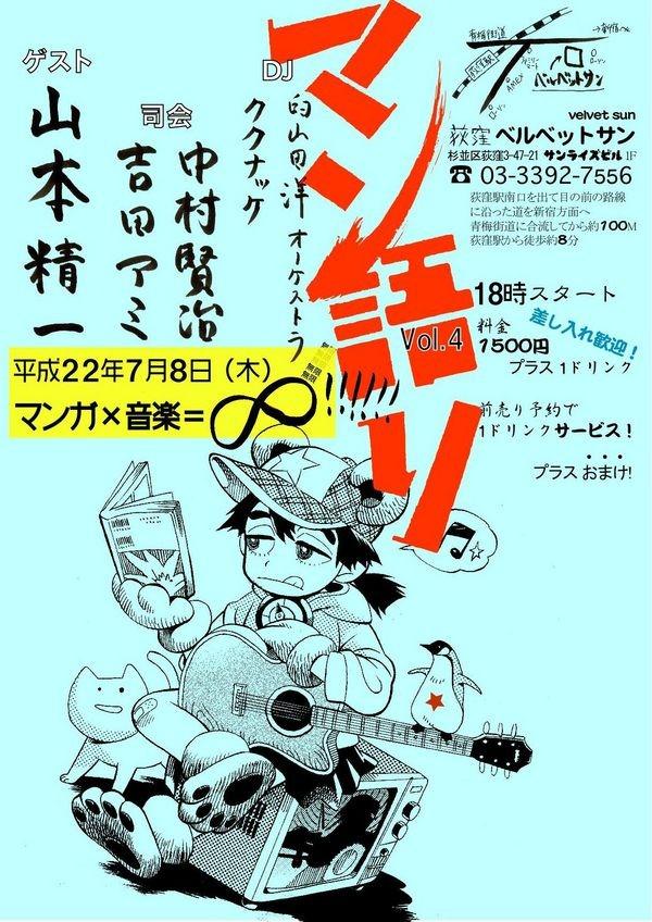 f:id:amiyoshida:20100616015850j:image
