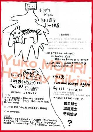 f:id:amiyoshida:20100722093201j:image