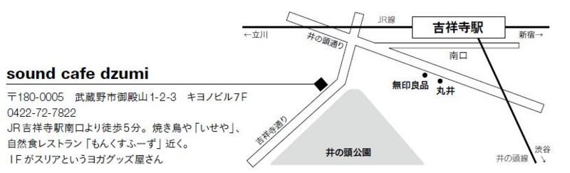 f:id:amiyoshida:20100810114343j:image