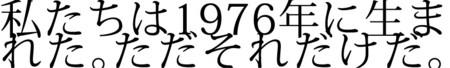 f:id:amiyoshida:20101005054603j:image