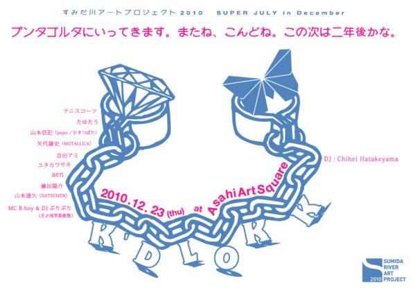 f:id:amiyoshida:20101201164013j:image