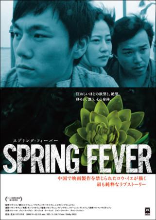 f:id:amiyoshida:20101208043147j:image