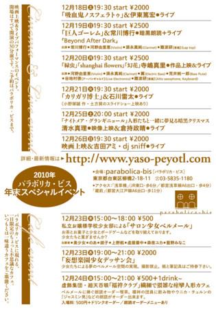f:id:amiyoshida:20101219163011j:image:right