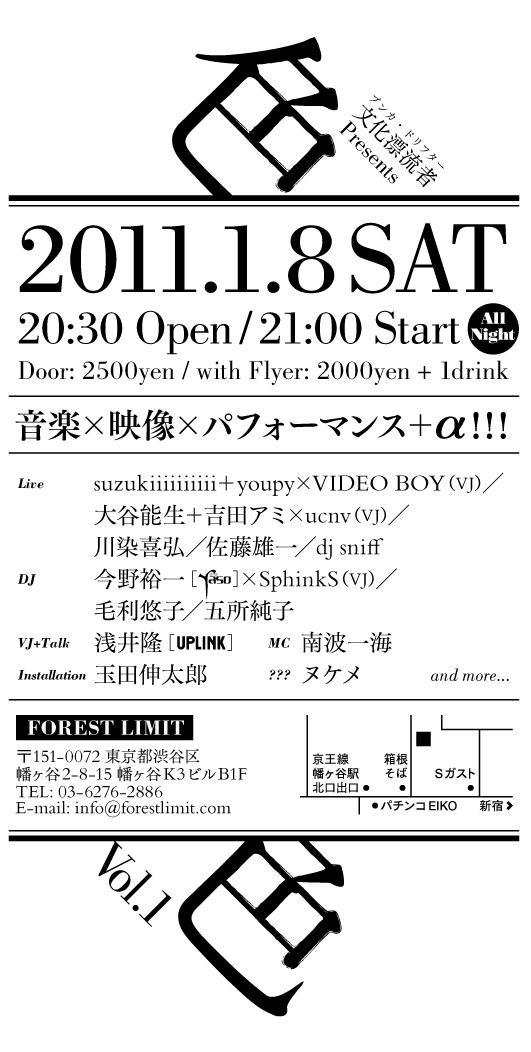f:id:amiyoshida:20101231164453j:image