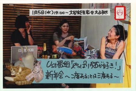 f:id:amiyoshida:20110105013604j:image:right