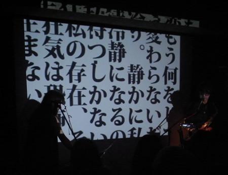 f:id:amiyoshida:20110108225937j:image:right