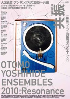 f:id:amiyoshida:20110113021436j:image:right