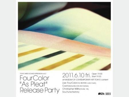 f:id:amiyoshida:20110526160141j:image:right