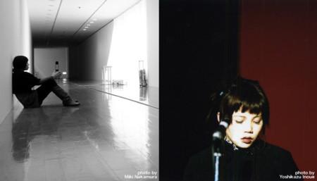 f:id:amiyoshida:20110526160353j:image:left
