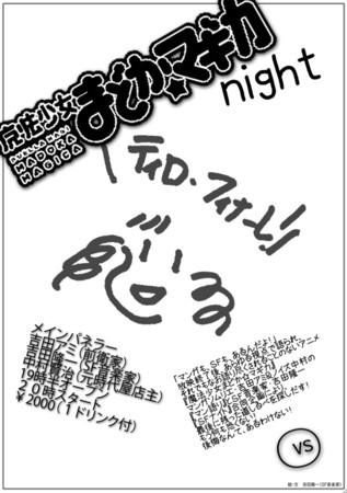 f:id:amiyoshida:20110613235436j:image:right