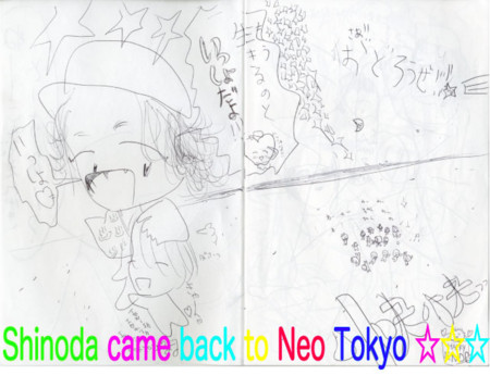 f:id:amiyoshida:20110613235734j:image:right