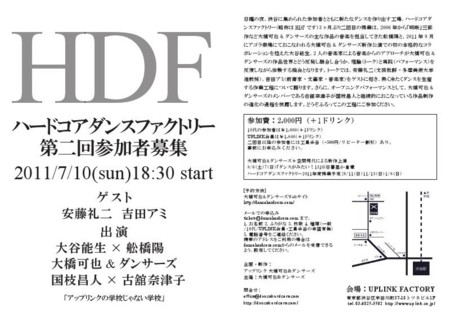 f:id:amiyoshida:20110628152548j:image