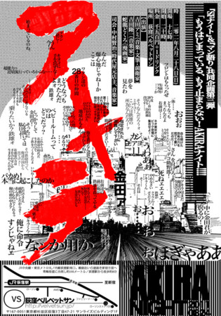 f:id:amiyoshida:20110823220640j:image:right