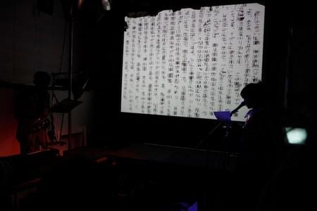 f:id:amiyoshida:20110927182052j:image:right