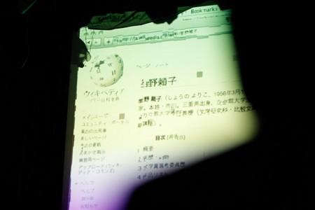 f:id:amiyoshida:20110927182053j:image:right