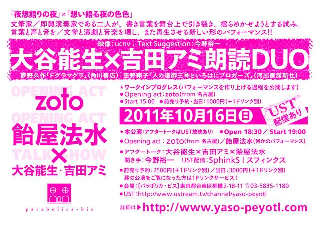 f:id:amiyoshida:20110928014752j:image