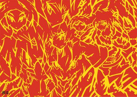 f:id:amiyoshida:20111027122245j:image
