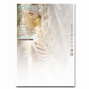 f:id:amiyoshida:20111029233924j:image:right