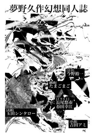 f:id:amiyoshida:20111029233925j:image