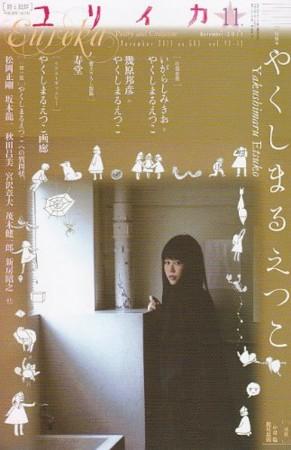 f:id:amiyoshida:20111103214501j:image:right
