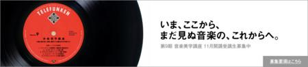 f:id:amiyoshida:20111121010832j:image