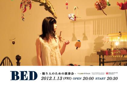 f:id:amiyoshida:20120107095540j:image:right
