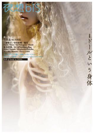 f:id:amiyoshida:20120323235141j:image:left