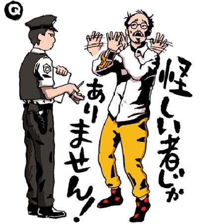 f:id:amiyoshida:20141016002018p:image