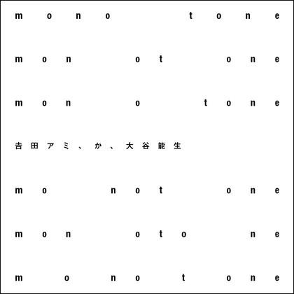 f:id:amiyoshida:20141118210751j:image:left