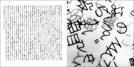 f:id:amiyoshida:20141120181224j:image