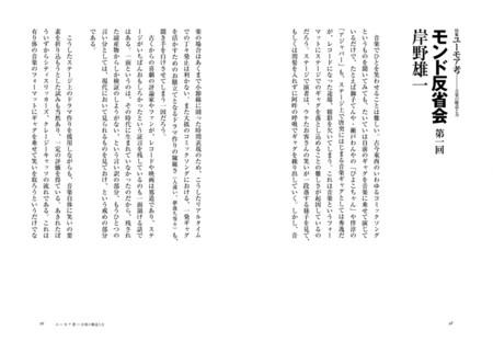 f:id:amiyoshida:20141121033803j:image:right