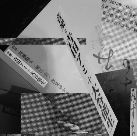 f:id:amiyoshida:20150108182556j:image