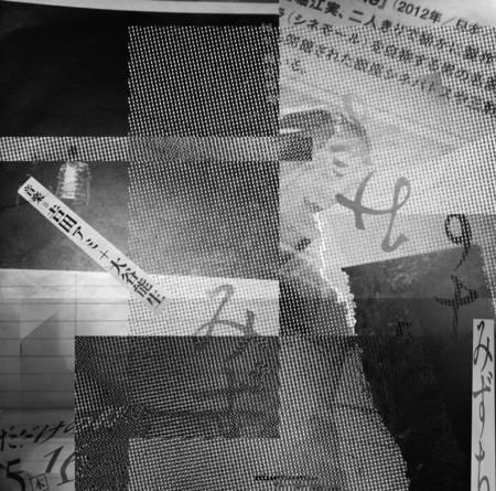 f:id:amiyoshida:20150108182932j:image