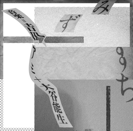f:id:amiyoshida:20150108190436j:image