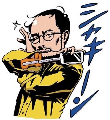 f:id:amiyoshida:20150419094534j:image:right